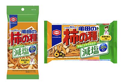 おいしい減塩食品特集:亀田製菓 認知・トライアル獲得へ さらなる拡充を検討