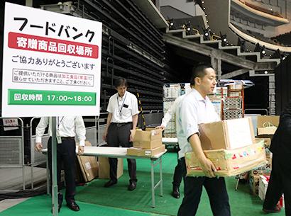 日本アクセス、「サプライチェーンイノベーション大賞」でW受賞
