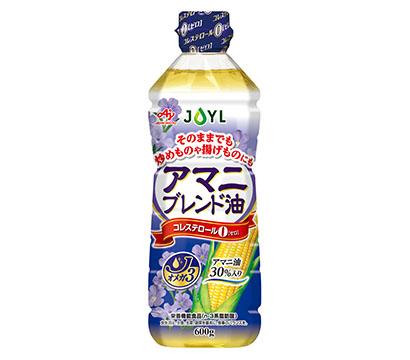 J-オイルミルズ、「アマニブレンド油」サイズアップ 揚げ物・炒め物向けに