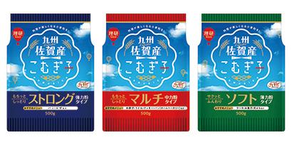 理研農産化工、はる風ふわり使用「九州佐賀産こむぎ子」3品を投入