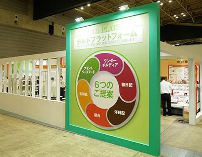 日本アクセス、チルドプラットフォーム整備 得意先へ情報・物流・販促を包括提供