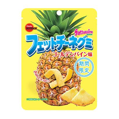 「フェットチーネグミ ゴールデンパイン味」発売(ブルボン)