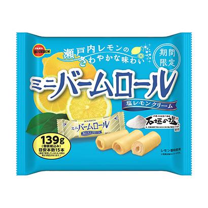 「ミニバームロール 塩レモンクリーム」発売(ブルボン)