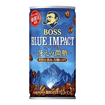 「ボス ブルーインパクト-冴えの微糖-」発売(サントリー食品インターナショナ…