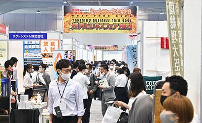◆焼肉ビジネスフェア2021:コロナ禍の最新トレンドを発信