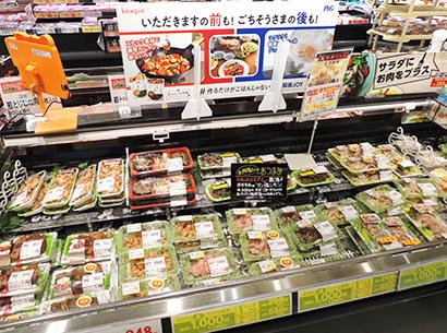 人気の精肉惣菜
