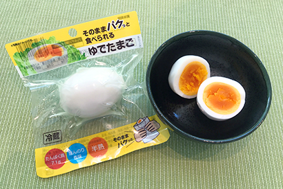 販売好調の「そのままパクっと食べられる ゆでたまご」。賞味期間30日を実現した殻むき済みのゆで卵