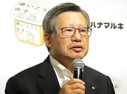 花岡俊夫社長
