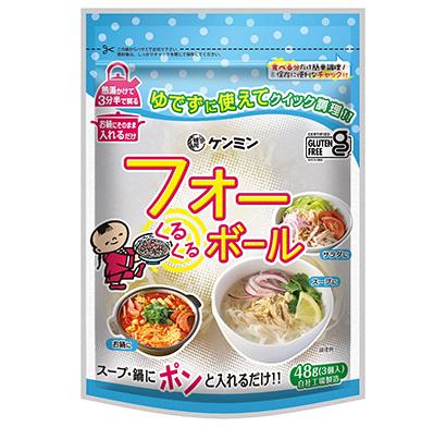 ケンミン食品、「フォーくるくるボール」発売 便利な小分けタイプ鍋用フォー
