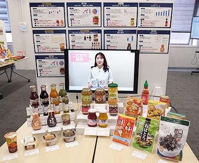 加藤産業北海道支社、「秋冬新製品商談会」を開催 味変調味料など提案