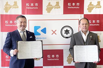 クラダシ社、松本市と連携協定締結 食品ロス削減強化