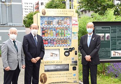 北海道コカ・コーラボトリング、新渡戸稲造記念公園に募金自販機を設置