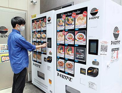 「冷食自販機」加速 ど冷えもん、半年で1000台突破