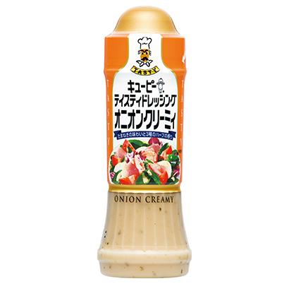 キユーピー、「テイスティドレッシング」にオニオンクリーミィ投入 玉ネギの風味…