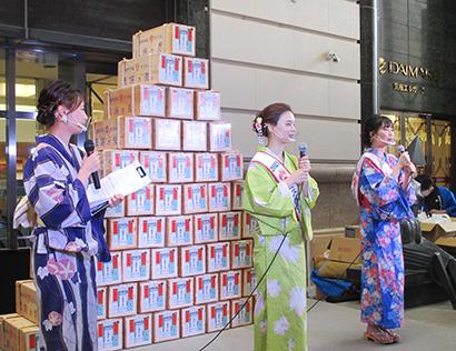 兵庫県手延素麺協同組合、大丸福岡天神店で揖保乃糸販促イベント サンプル配布な…