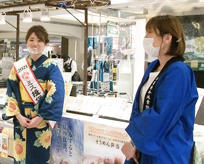 兵庫県手延素麺協同組合、仙台で揖保乃糸キャンペーン