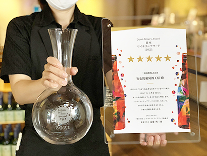 三和酒類、「日本ワイナリーアワード」で3年連続五つ星