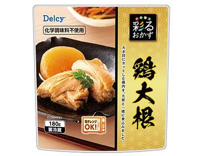 パウチ惣菜特集:日本アクセス 「彩るおかず」シリーズ刷新 味見直し新規採用に