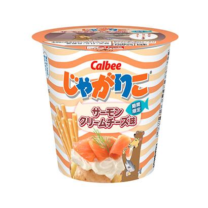 「じゃがりこ サーモンクリームチーズ味」発売(カルビー)