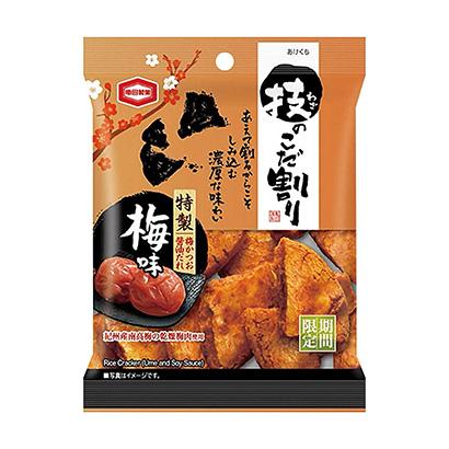 「技のこだ割り 梅味」発売(亀田製菓)