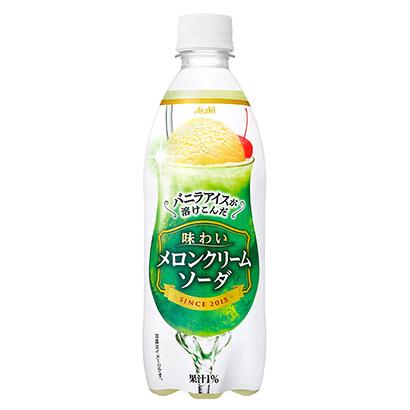 「味わいメロンクリームソーダ」発売(アサヒ飲料)