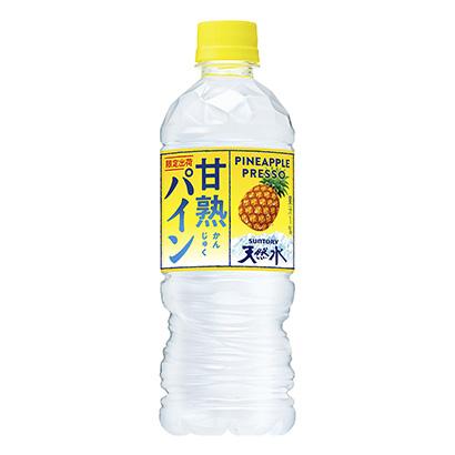 「甘熟パイン&サントリー天然水」発売(サントリー食品インターナショナル)
