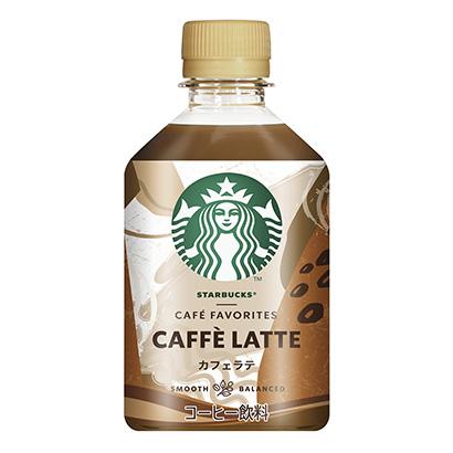 「スターバックス CAFE FAVORITES カフェラテ」発売(サントリー…