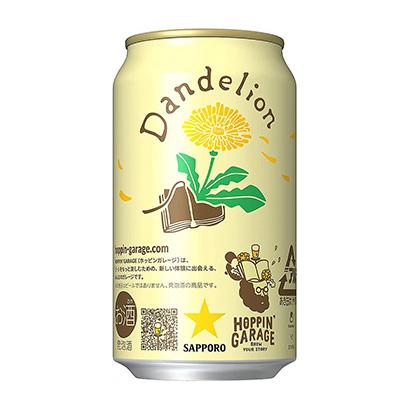 「HOPPIN' GARAGE Dandelion」発売(サッポロビール)