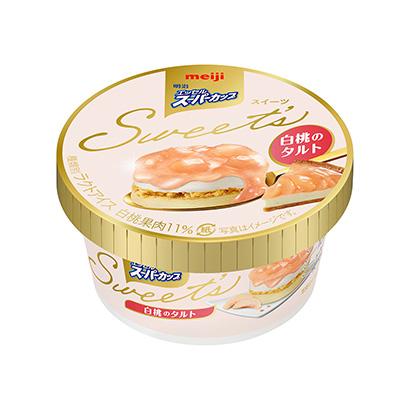 「明治 エッセルスーパーカップ Sweet's 白桃のタルト」発…