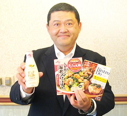 味の素名古屋支社、秋季施策商談会を開催 4~6月売上げ7%増