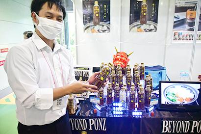 徳島産業、「鬼のゆずポン酢」発売 秋季フードコンベンションでPR