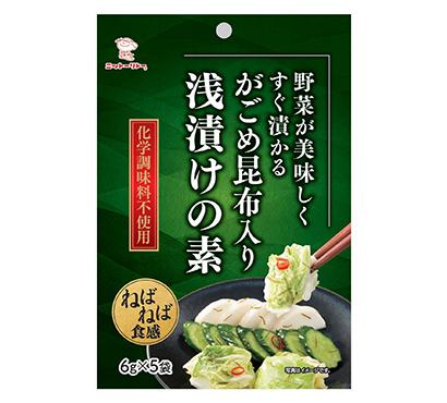 日東食品工業、「がごめ昆布入り浅漬けの素」2品投入 粉末タイプで簡単に