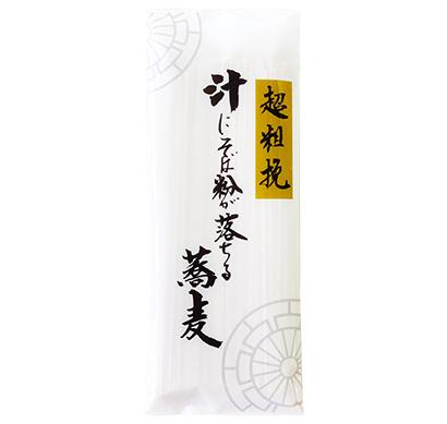 東北乾物・乾麺特集:はたけなか製麺 名前もユニーク、超粗挽きなそば粉使用商品