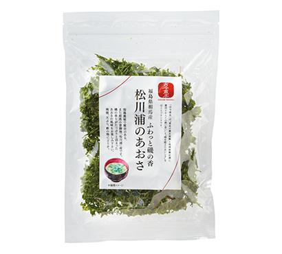 東北乾物・乾麺特集:古今東北 「松川浦のあおさ」 酢の物など広がる食べ方