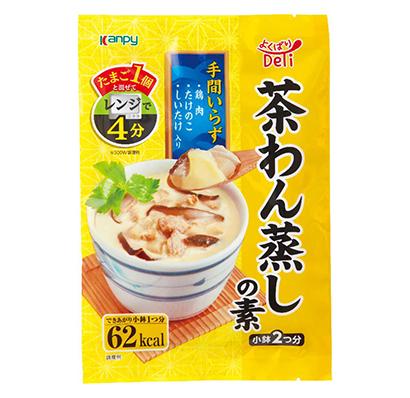 東北乾物・乾麺特集:加藤産業東北支社 面倒な料理簡単に 新たに「茶わん蒸しの…