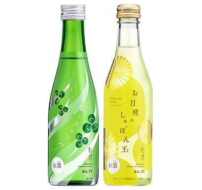 白鶴酒造、「別鶴」第2弾投入 日本酒カクテルなど