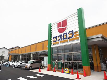 ウオロクとマルイが業務・資本提携 規模の強みで生き残りへ 新潟県内、SM再編…