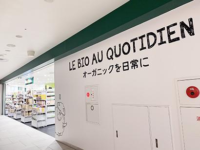 全国小売流通特集:エリア動向=関東 専門店の支持層拡大