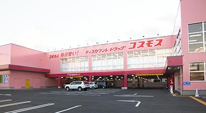 コスモス薬品三筑店