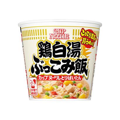 「カップヌードル 鶏白湯 ぶっこみ飯」発売(日清食品)