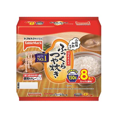 「ふっくらつや炊き」発売(テーブルマーク)