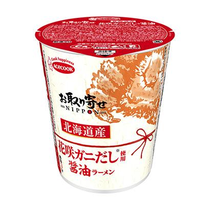 「お取り寄せ NIPPON 北海道産花咲ガニだし使用 醤油ラーメン」発売(エ…