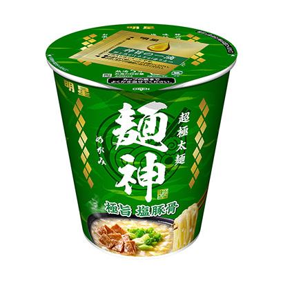 「明星 麺神カップ 極旨塩豚骨」発売(明星食品)