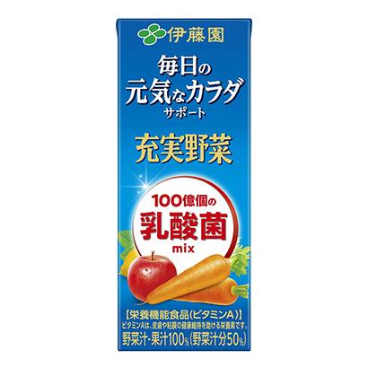 「充実野菜 乳酸菌ミックス」発売(伊藤園)