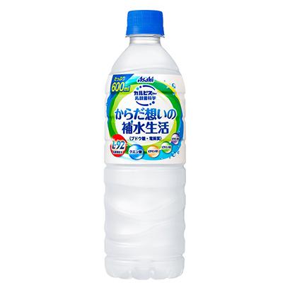 「からだ想いの補水生活」発売(アサヒ飲料)