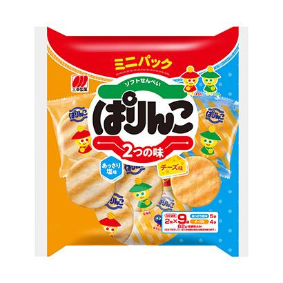 「ミニパックぱりんこ 2つの味」発売(三幸製菓)