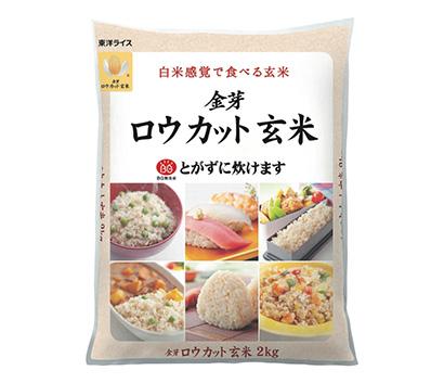 高機能性米特集:東洋ライス 「金芽ロウカット玄米」前年比13%拡大