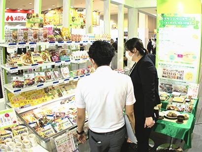 日本アクセス、「秋季フードコンベンション」開催 ニューノーマルに対応 売場・…