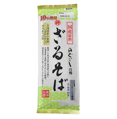 東亜食品工業、「国産原料ざるそば」をリニューアル発売