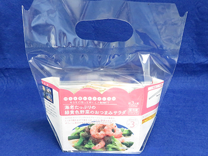 関西ダイエットクック、ミールキット3種類を発売 家庭でぜいたくを